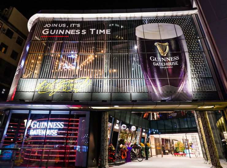 Guinness Gatehouse Shanghai